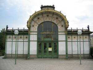 カールスプラッツ駅(オーストリア,ウィーンの地下鉄)
